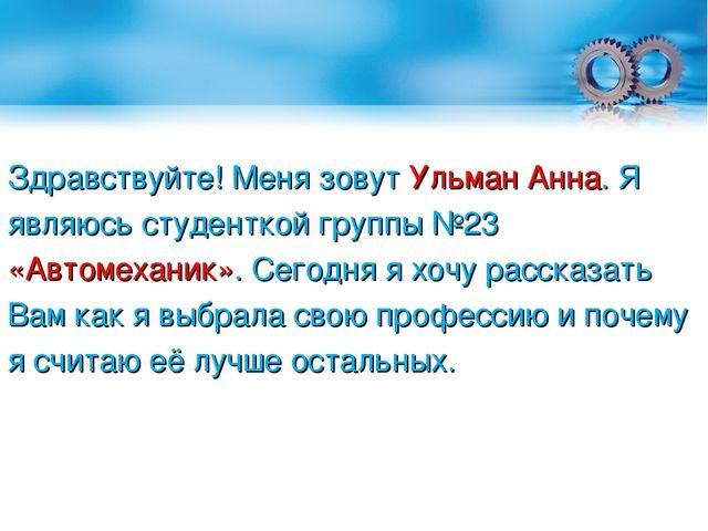 Моя профессия стандартизация метрология сертификация сертификация иностранных автомобилей в россии законодательство