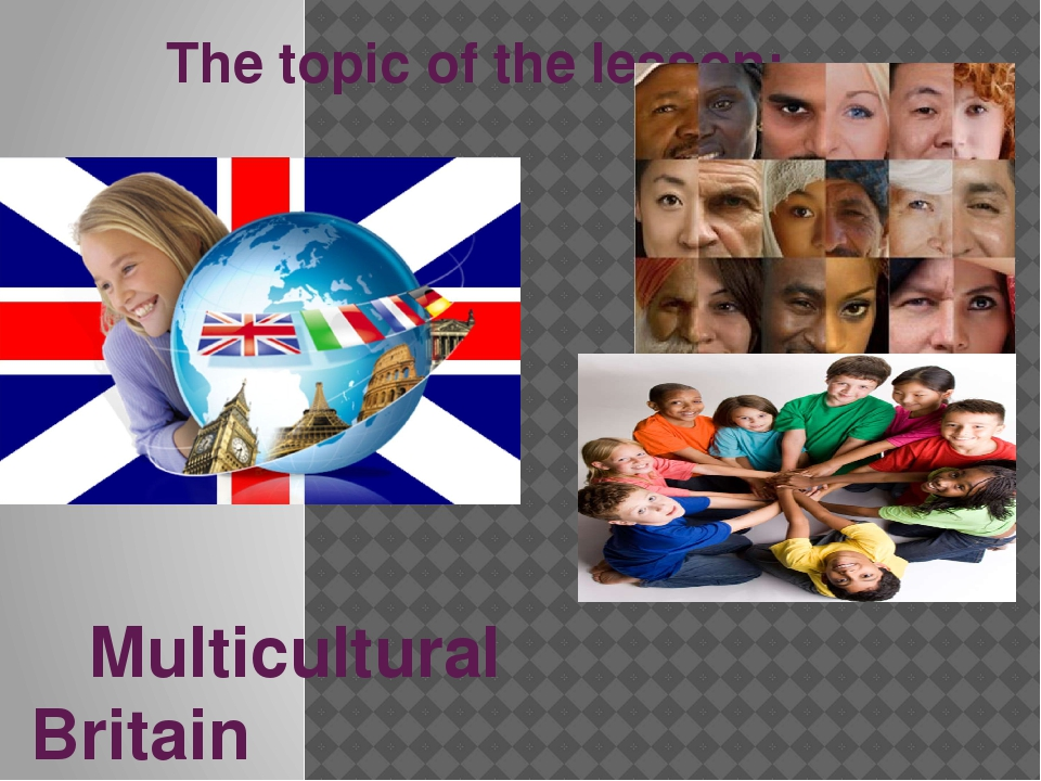 is britain multicultural essay Whilst this essay supports the premise that post-war britain is best described as a tolerant and multicultural nation, there have been many different events that have happened since the free-for-all in 1948 british nationality act the laissez-faire approach of various governments to immigration from.