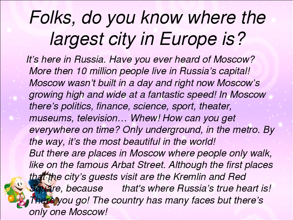 Folks, do you know where the largest city in Europe is? It's here in Russia....