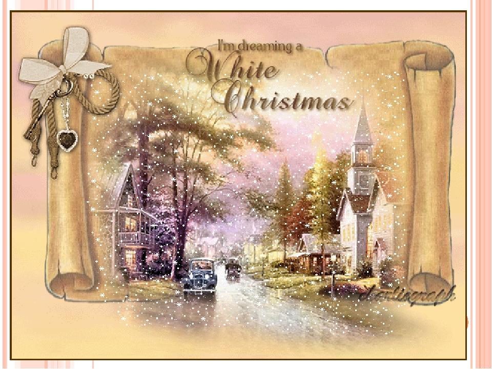 Поздравительная открытка с рождеством на английском, сделать открытки