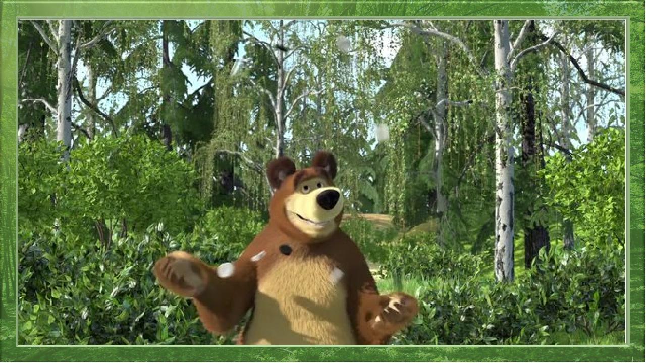 Картинки медведя с анимацией, открытки поздравления для