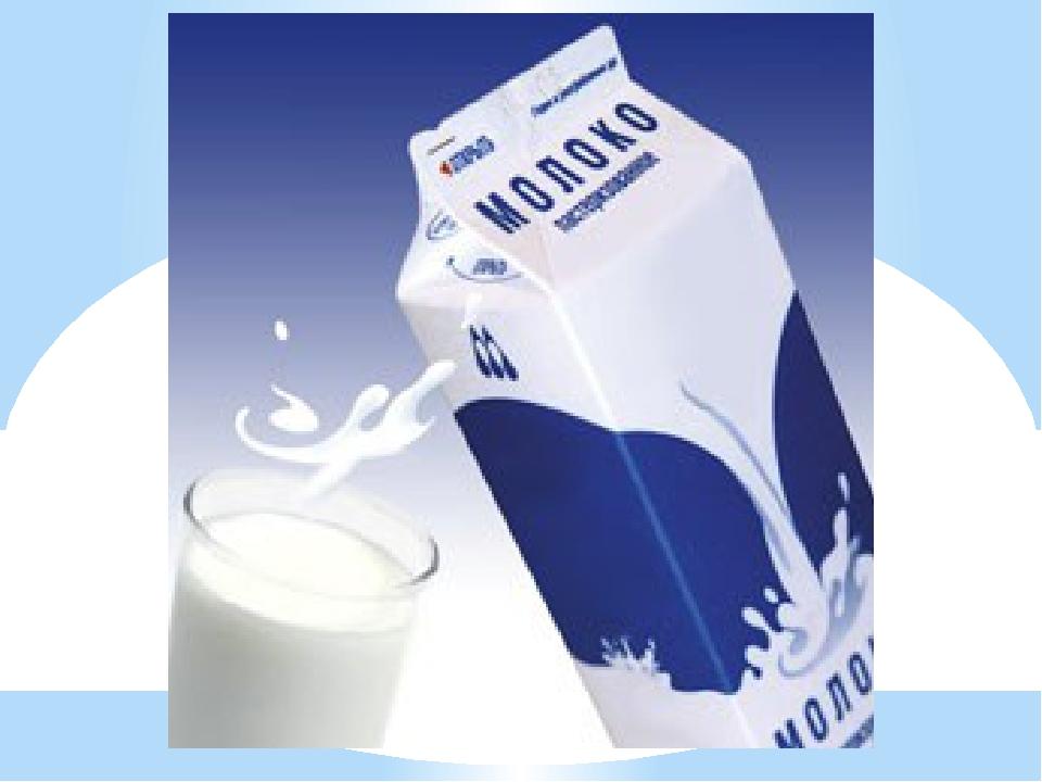 молоко картинка на английском система управляет огромным