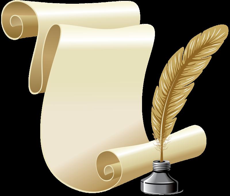 картинки перо с чернильницей на прозрачном фоне для презентаций делика