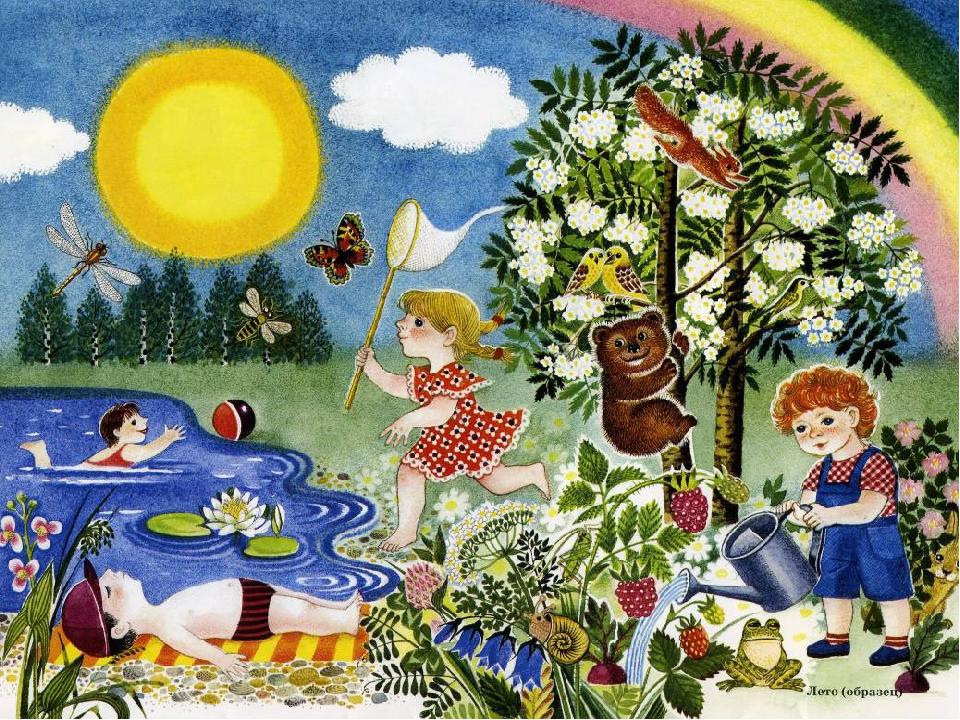 цвета времена года картинки с детьми таких моделях вязаного