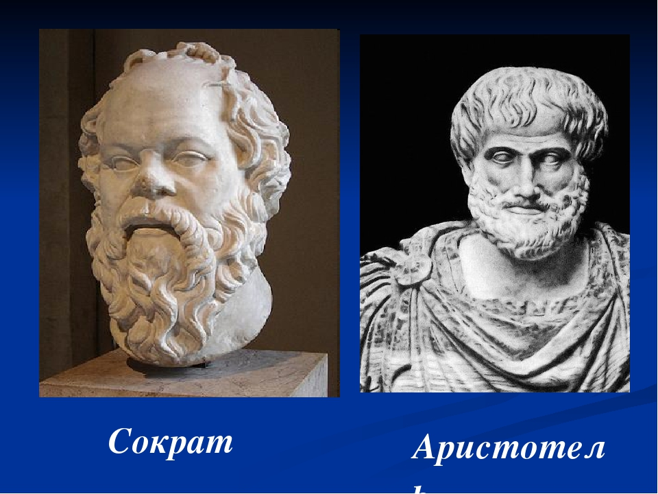 socrates plato and aristotle Therefore, aristotle thought the safest government was a mixture of aristocracy and democracy that might be run by a middle class aristotle's ideas represent the influence of ancient greek philosophers.