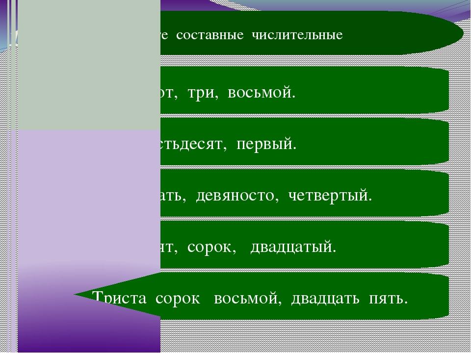 русский язык 11 класс брулева ответы