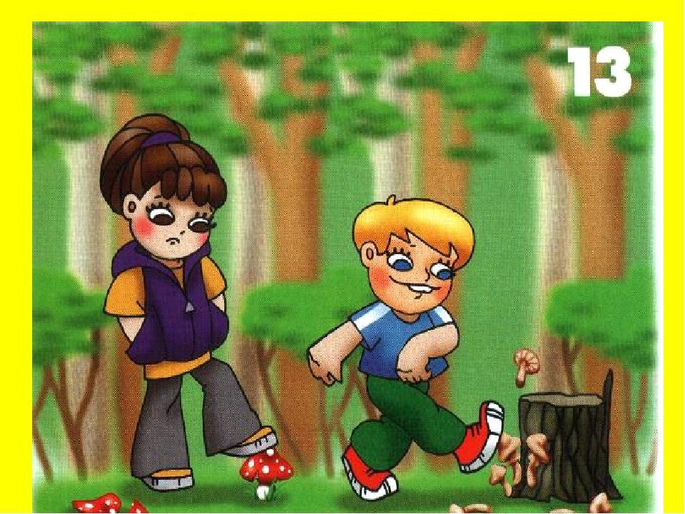 Картинки неправильное поведение в лесу