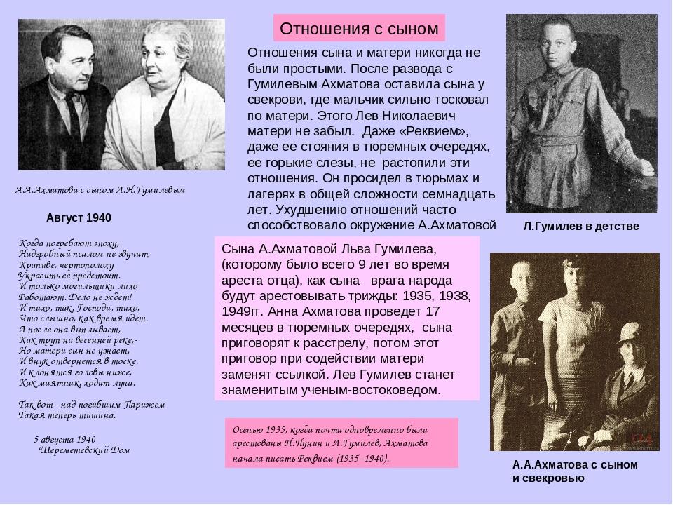 анализ стихотворения август 1940