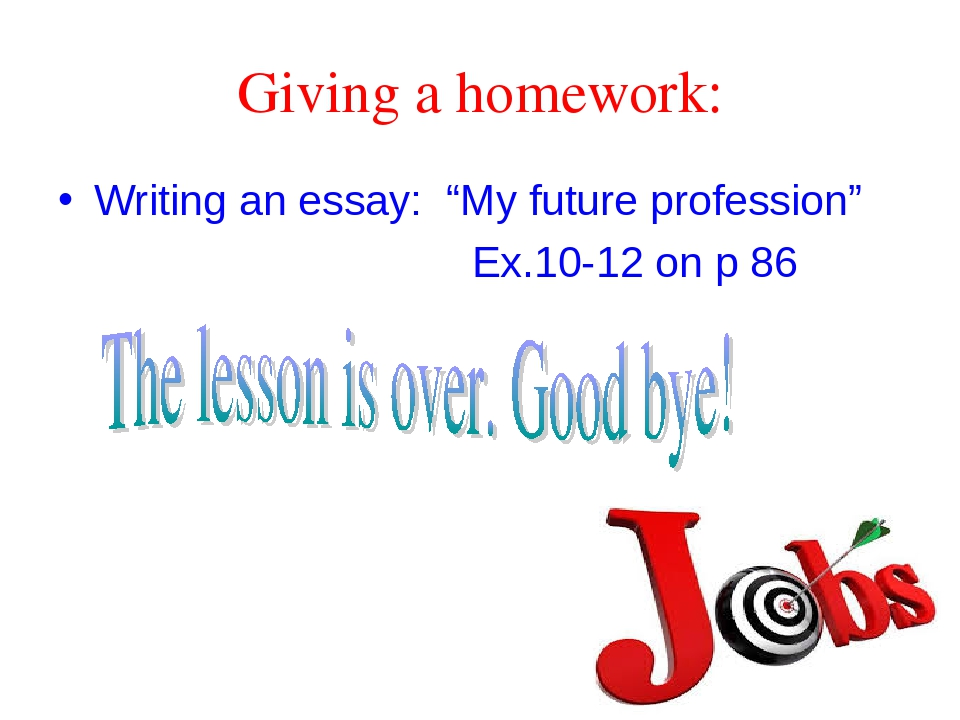 my future essays