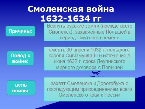 hello_html_56b062cd.png