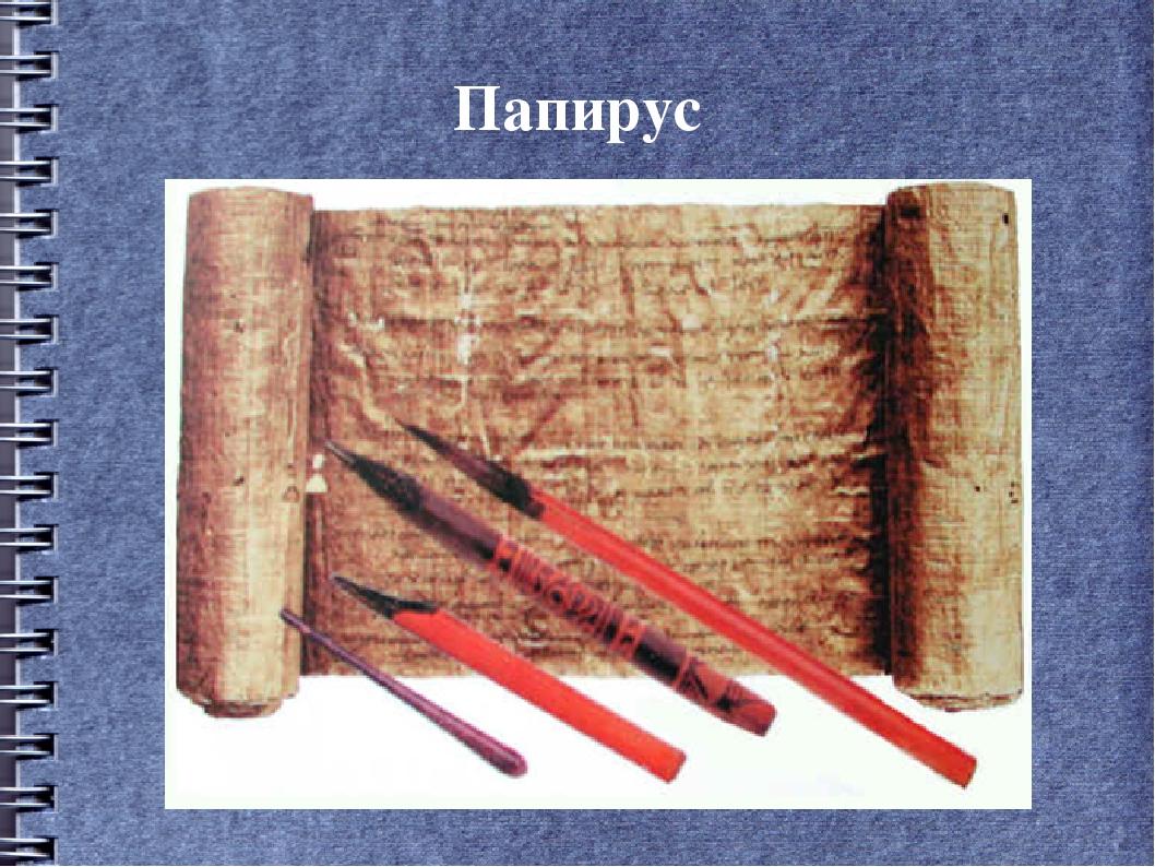 ЖЕЛЬНИКОВ В КPИПТОГPАФИЯ ОТ ПАПИPУСА ДО КОМПЬЮТЕPА 1996 СКАЧАТЬ БЕСПЛАТНО