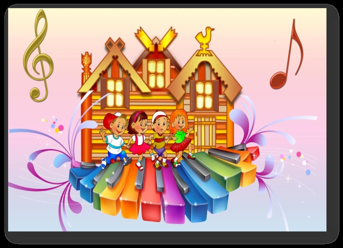 Картинки о детском музыкальном творчестве