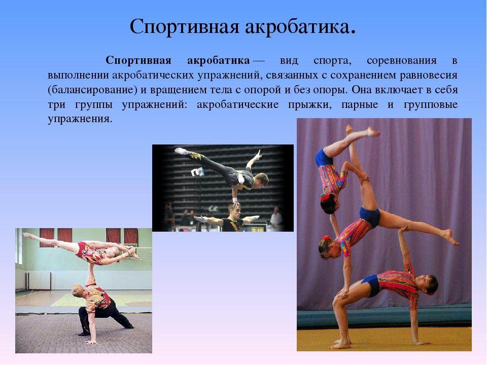 цокольном обучение гимнастике по картинками увидела как мастера