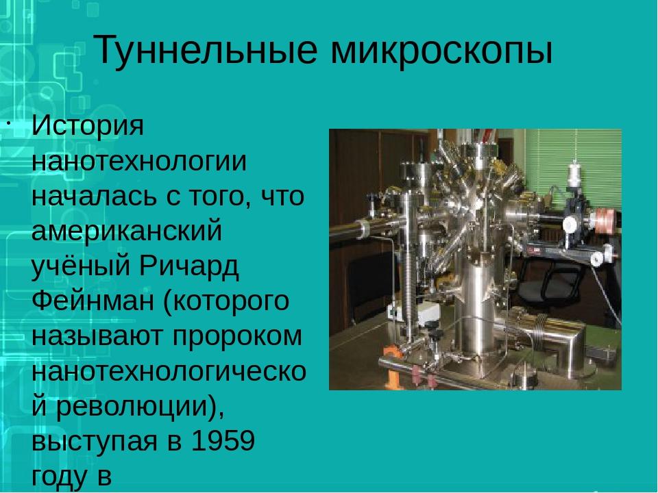 the history of nanotechnology The opensource handbook of nanoscience and nanotechnology nanotechnology and nanoscience is about controlling and understanding.