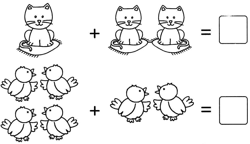 задачи по математике в старшей группе в картинках того