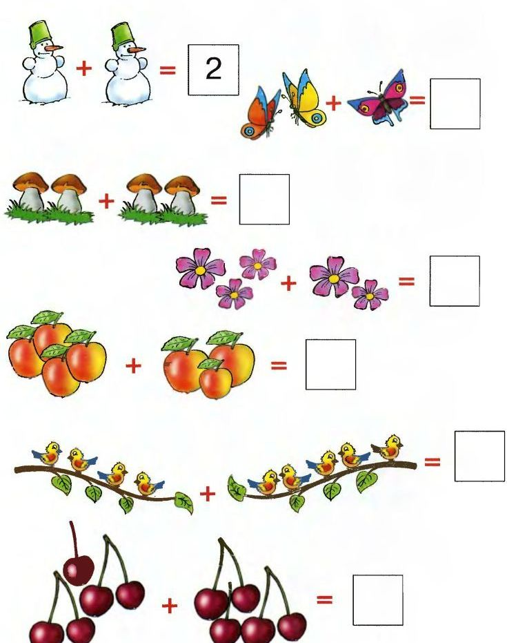 Задачи с картинками по математике