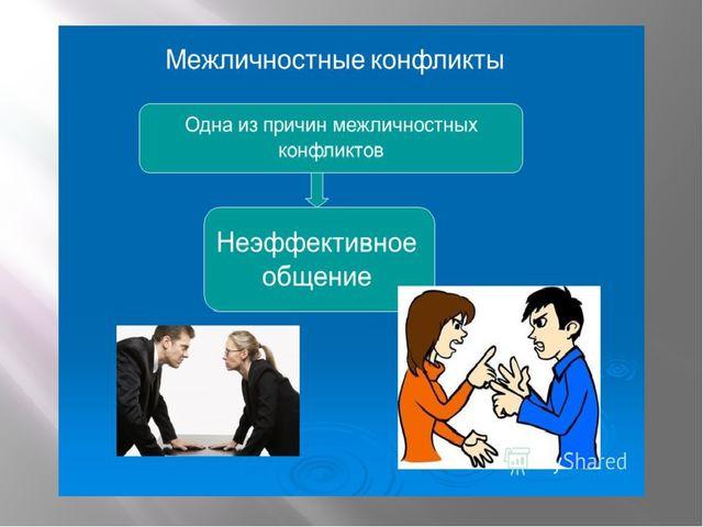 depileve-vosk-dlya-intimnoy-depilyatsii