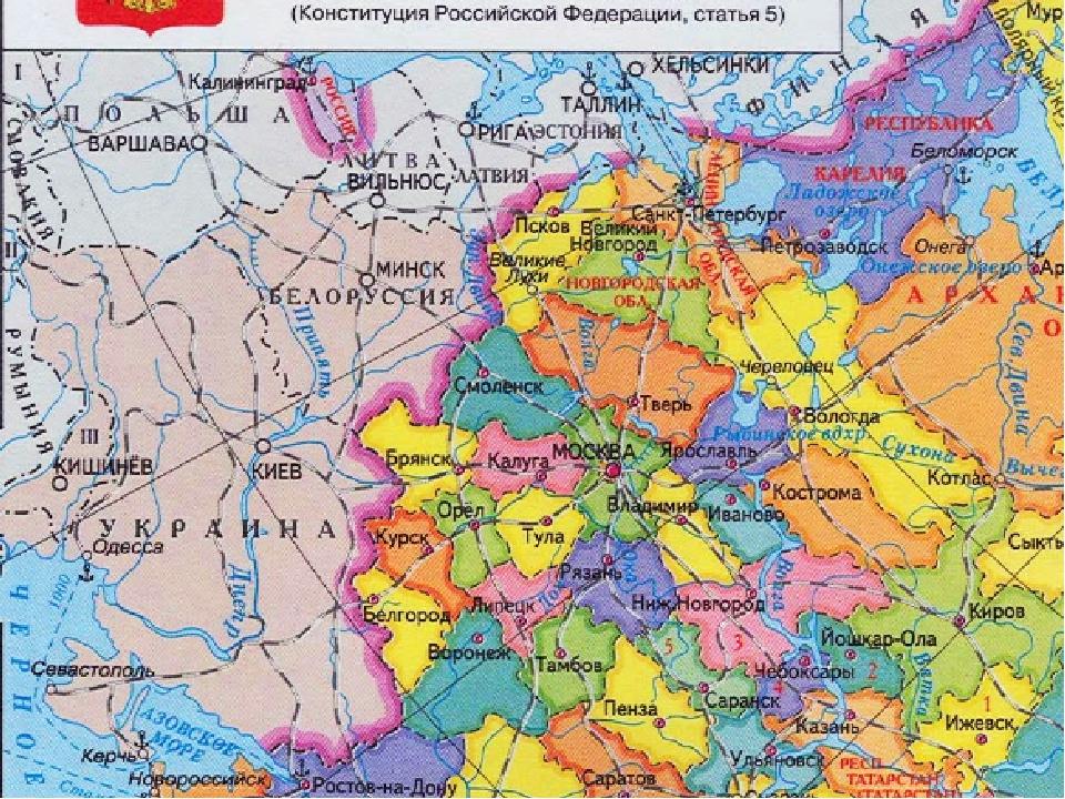 Карта центрального района россии с городами подробная