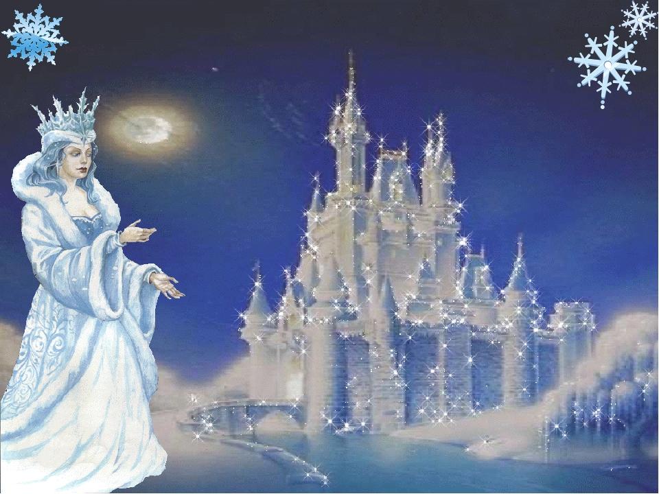 Картинка сказочный дворец снежной королевы индиец