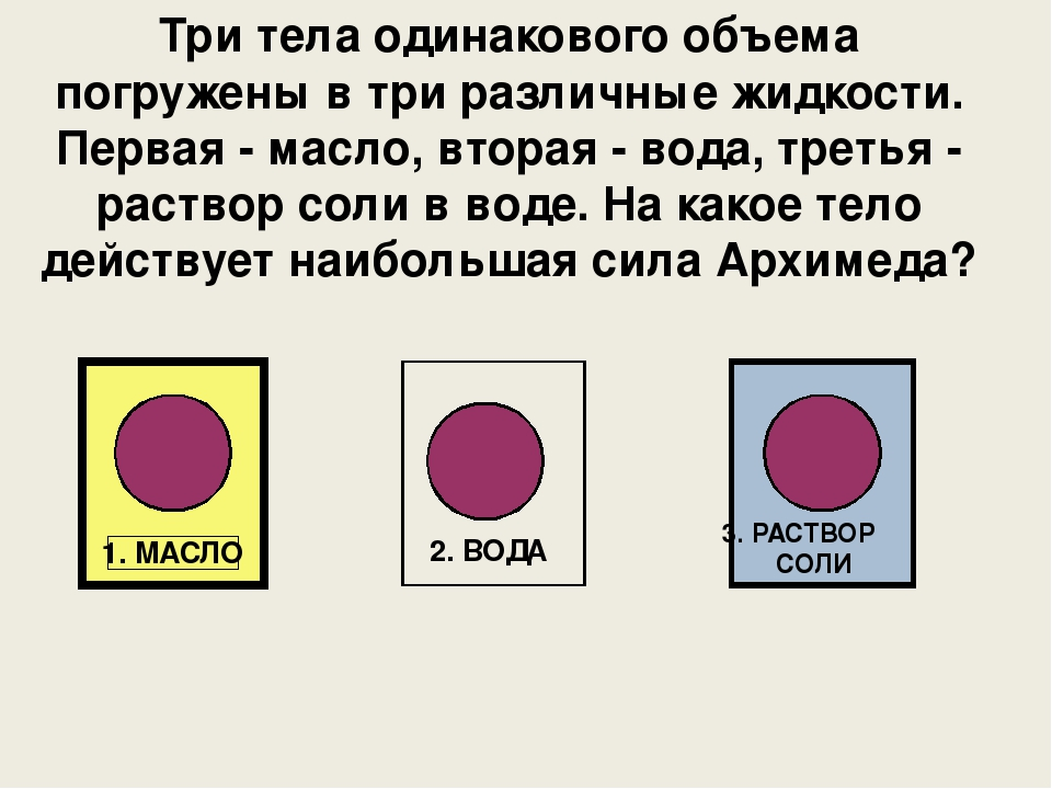 treh-tel