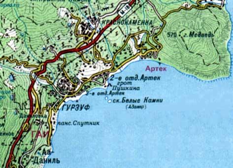 где находится артек лагерь на карте крыма того