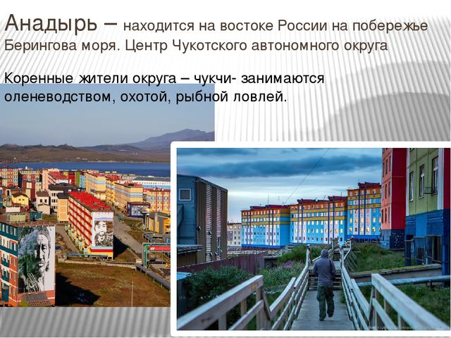 Конспект урока по географии в школе 8 вида по ознакомлению с городом