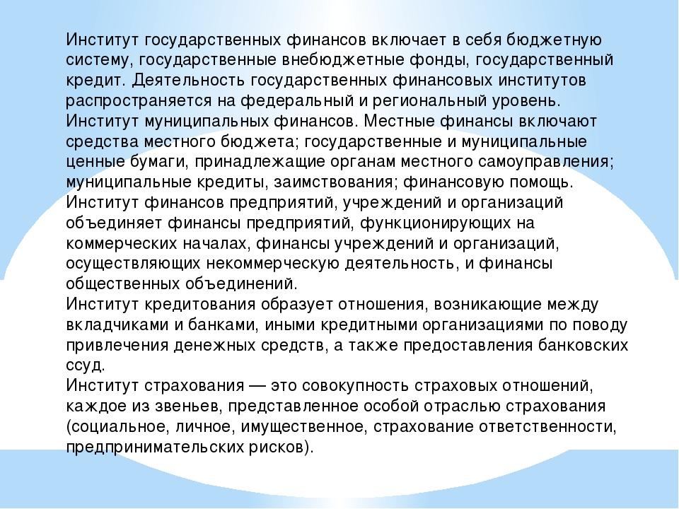 кредит 50000 без отказа срочно с плохой кредитной историей в москве