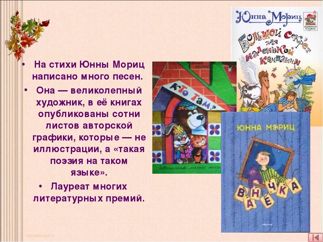 Сборник стихов про семью Детские стихи