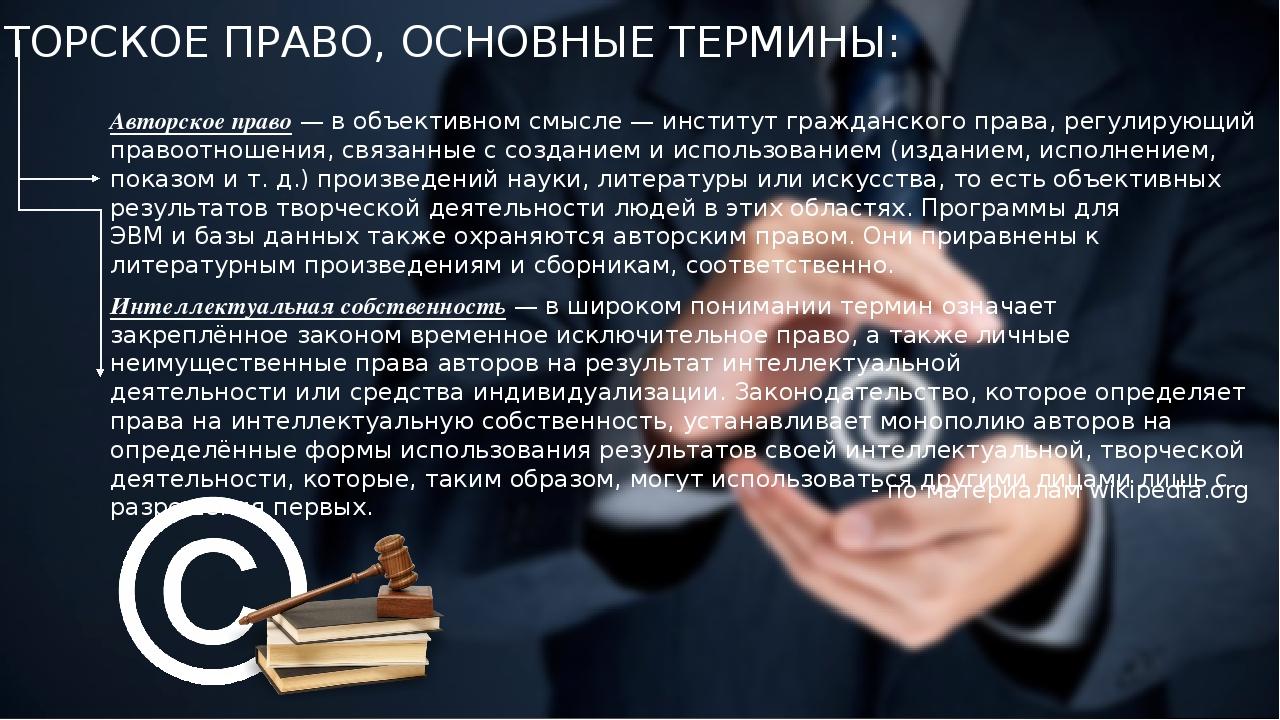 Авторское право на фотографии в интернете судебная практика