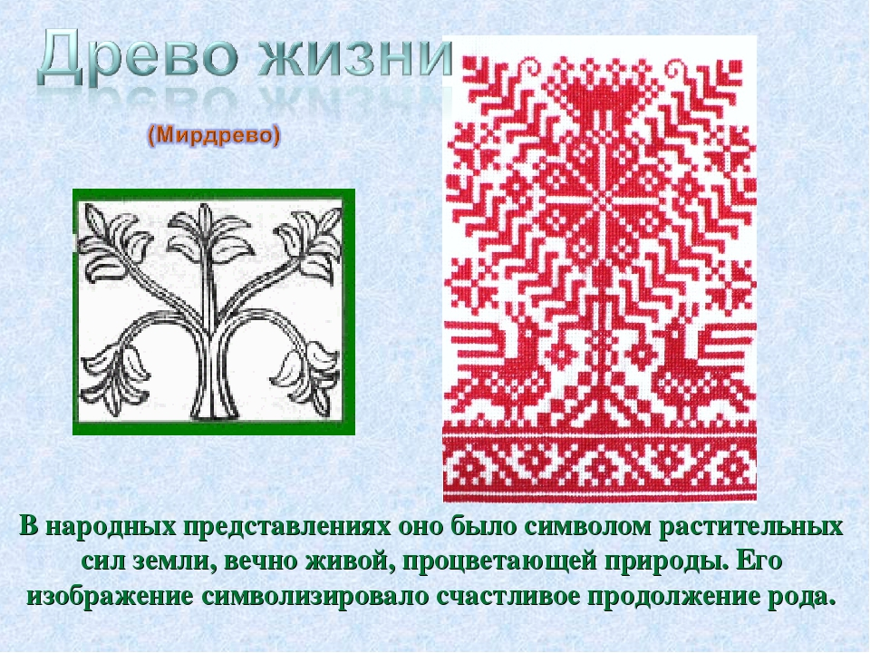 возник вопрос: что символизирует красный цвет в прикладном искусстве приеме работу Старом