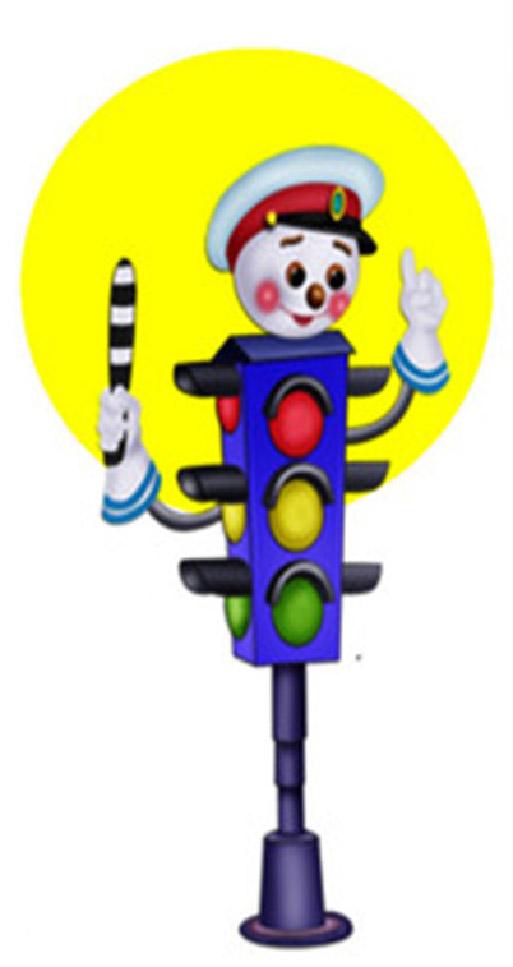 Картинки для детей по пдд светофор