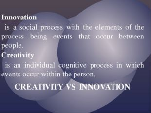 Innovation is a social process with the elements of the process being events