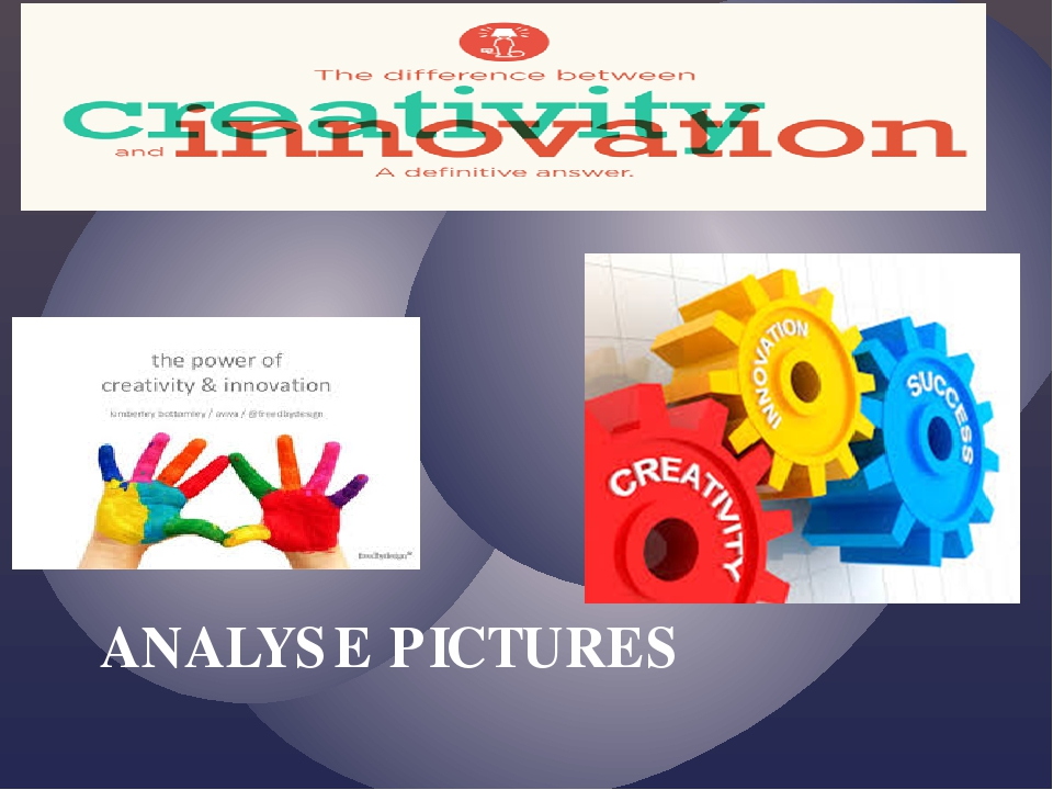ANALYSE PICTURES