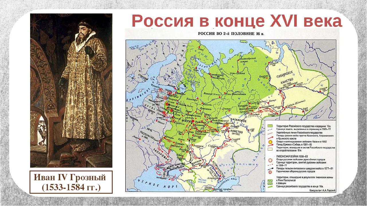 Первая карта россии появилась при царе иване грозном