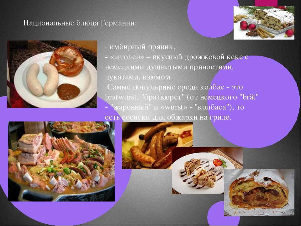 SuperCook Греческая кулинария Греческая кухня Греческие
