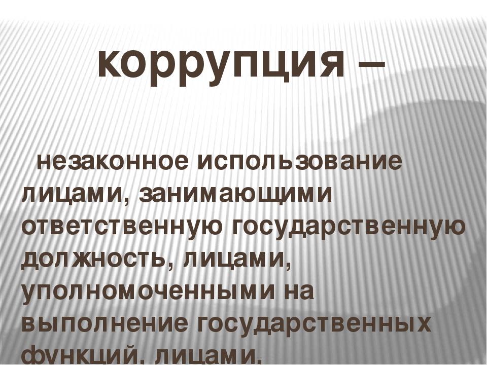 Займы онлайн на банковский счет по всей россии