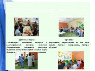 Мастер-класс Знакомство с педагогическим опытом, системой работы, авторскими