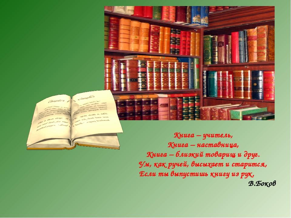 Картинки с надписями о книгах