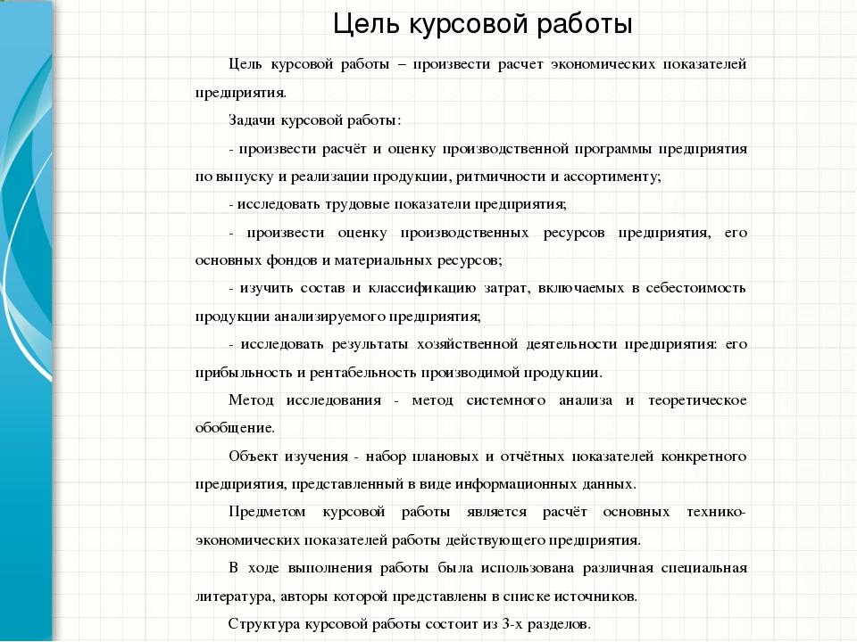 факторы обогащения номинативного фонда русского языка диссертаыи дипломные работы статьи