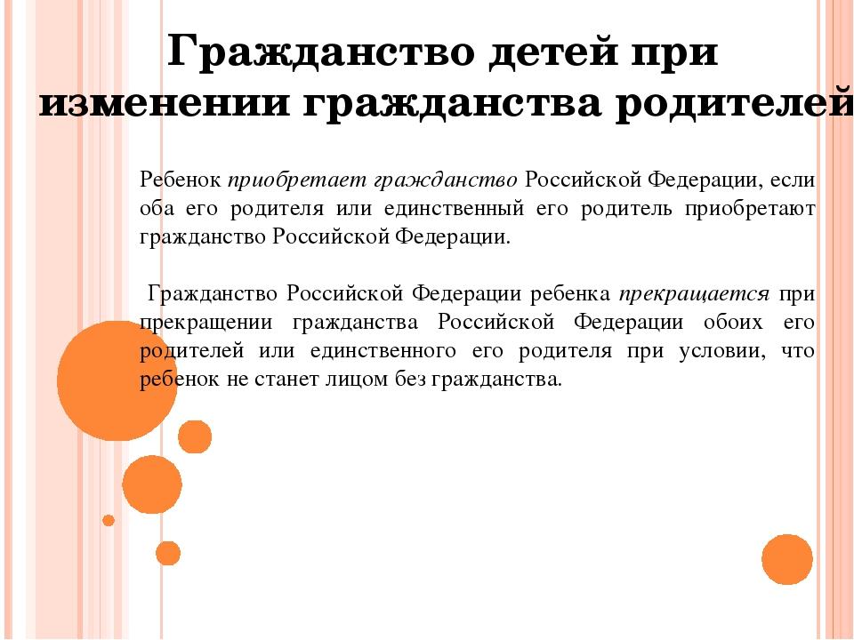 Фиктивный брак для получения гражданства россии цена в спб 2019- 2019