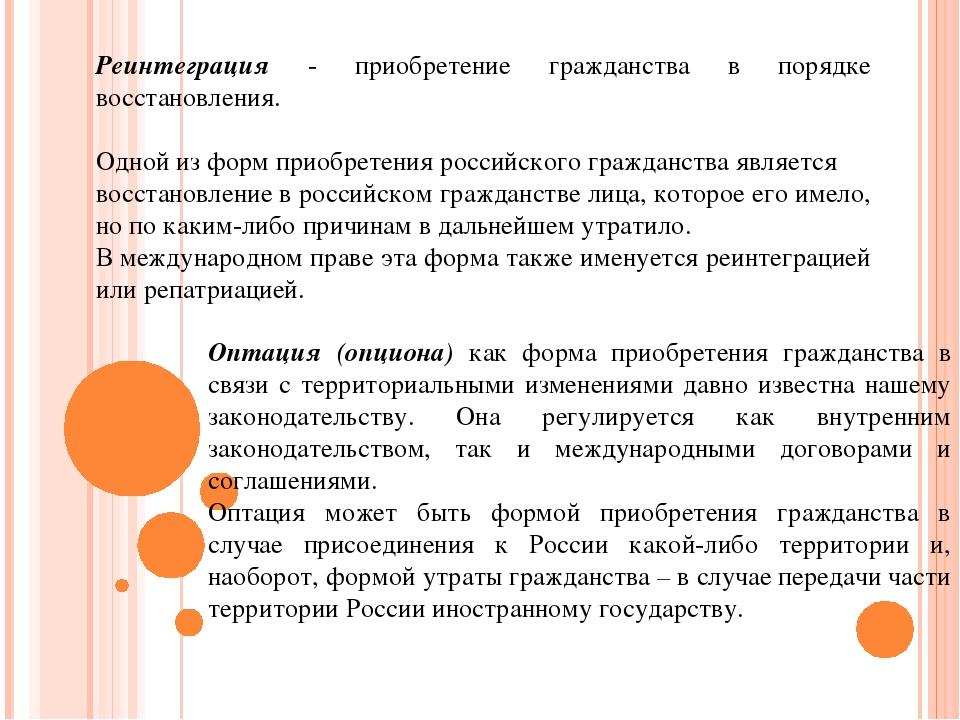 Исковое заявление в суд о возмещении утс по каско при дтп
