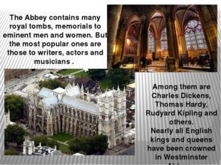 The Abbey contains many royal tombs, memorials to eminent men and women. But