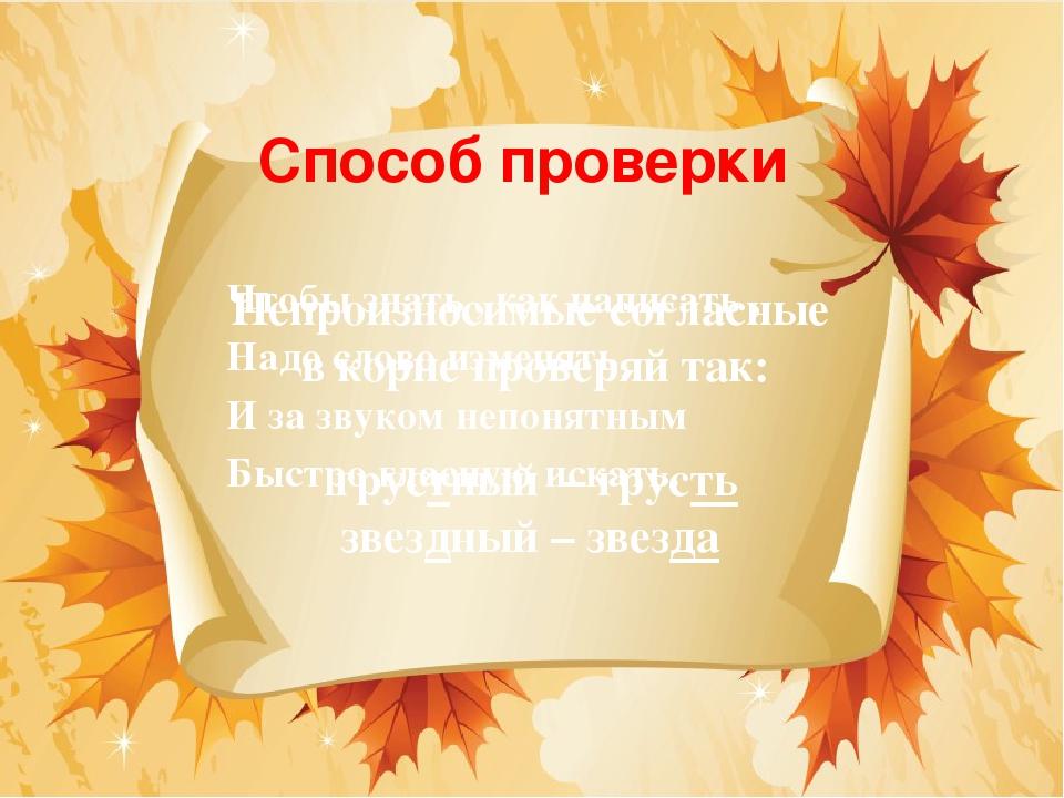 Фон для открытки к дню пожилых