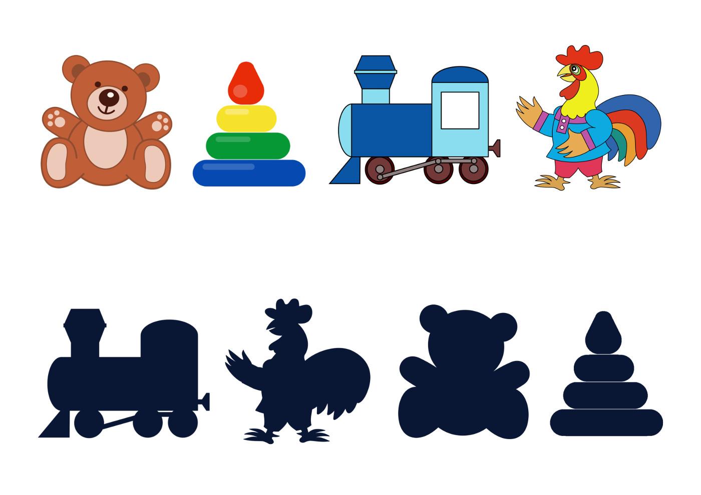 Картинки по запросу лексическая тема игрушки