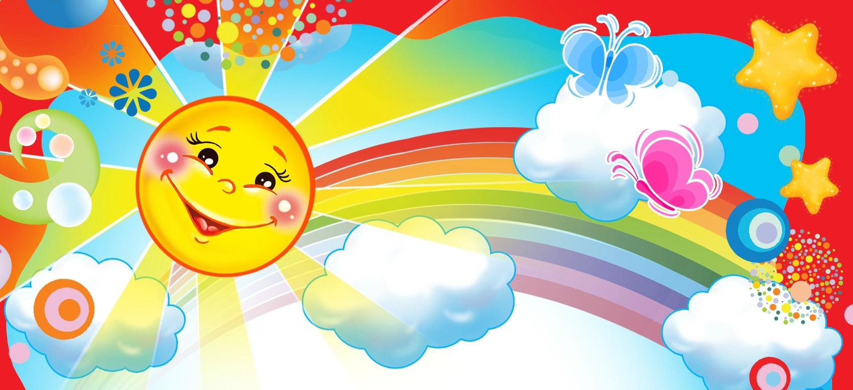Открытки для детей радуга, открытки юбилеем женщину