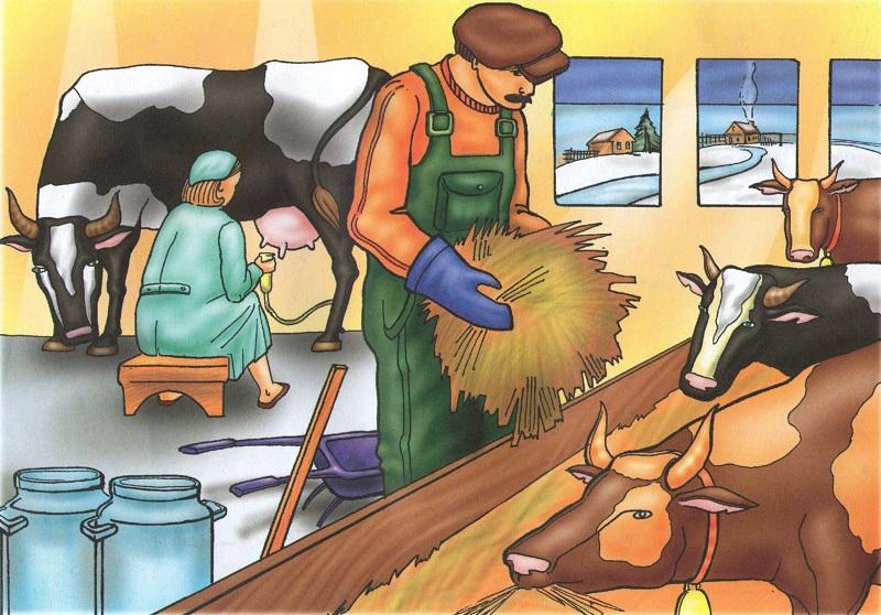 Сельское хозяйство картинка рисунок