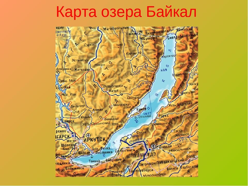 романом картинки озера байкал карта самое удивительное