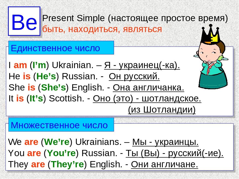 She перевод на русский язык с английского
