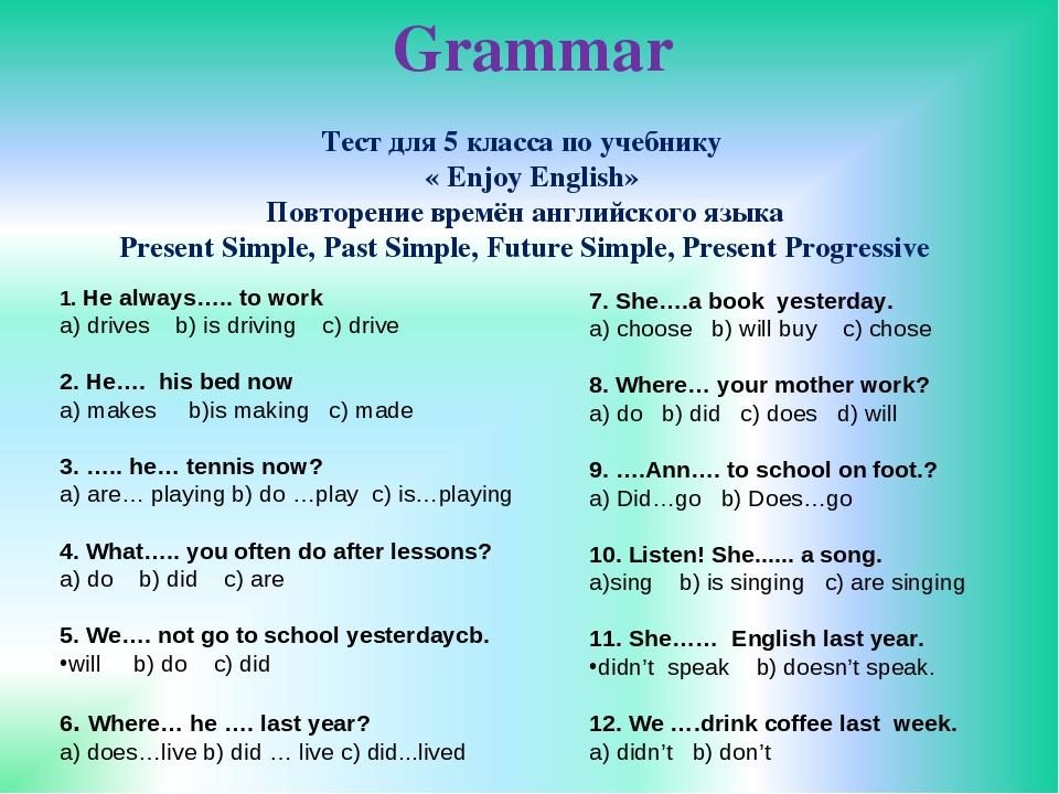тест английский в картинках очень неприятное заболевание