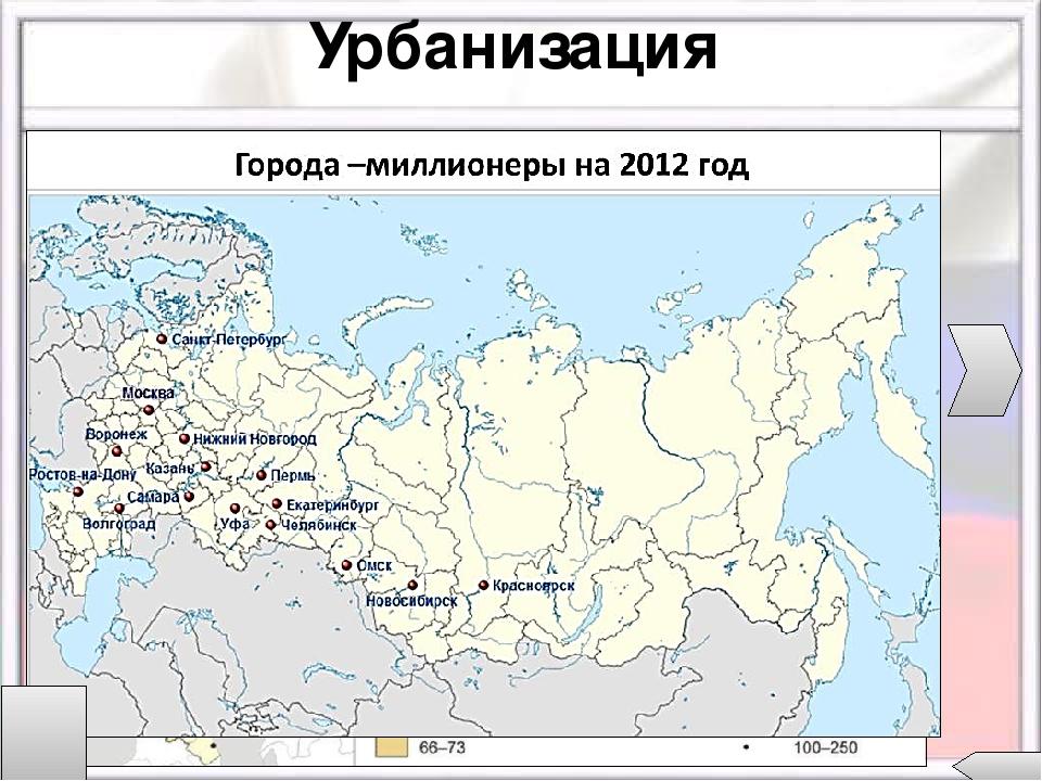 большие города россии на карте